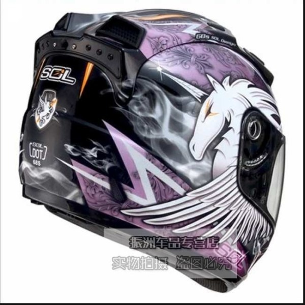 2015 Rushed Helmet New Army Sky Casco Capacetes Motociclistas