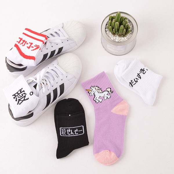 2018 Wholesale New Year Unicorn Socks Japanese Word Women Socks