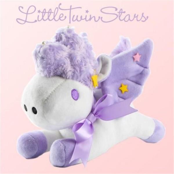 20cm Unicorn Plush Toy Kawaii Stuffed Animals Cute Anime Cartoon