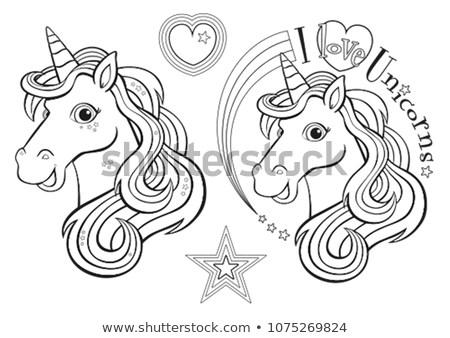 Colour Unicorn Stock Vector (royalty Free) 1075269824