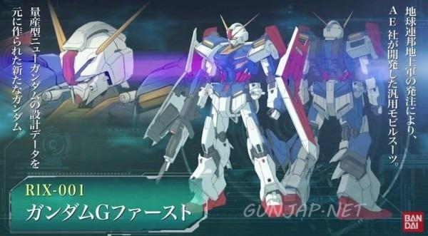 Mobile Suit Gundam U C 0096 Last Sun  Game Manga To Be Developed