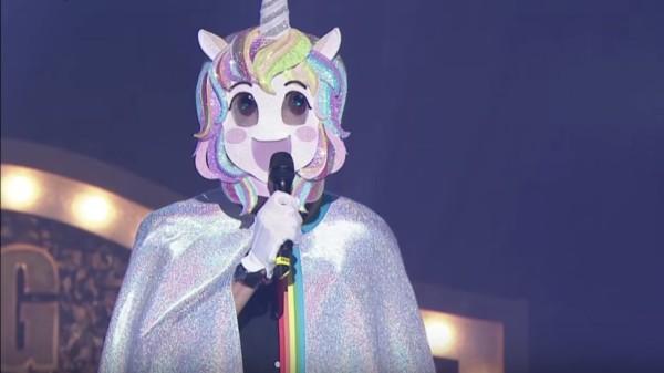 Ryan Reynolds Unicorn