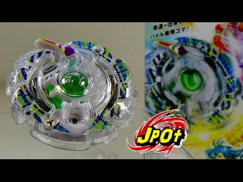 Beyblade Burst Unboxing & Review!! B
