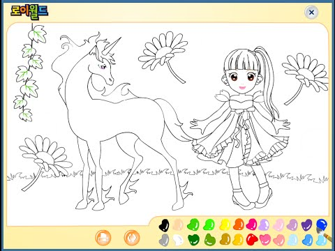 Free Unicorn Coloring Pages For Kids