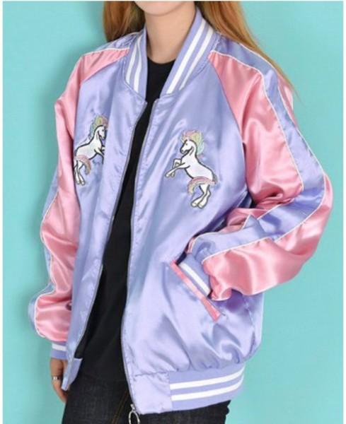 Jacket, Pink, Blue, Satin, Cute, Bomber Jacket, Unicorn