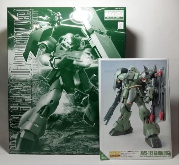 P Bandai 1100 Mg Ams119 Geara Doga Unicorn Ver