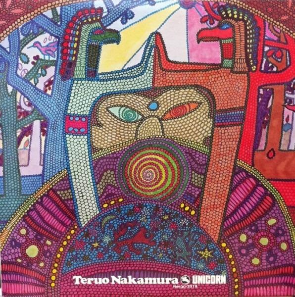Teruo Nakamura   Unicorn Three Blind Mice Lp Vinyl Record 中古
