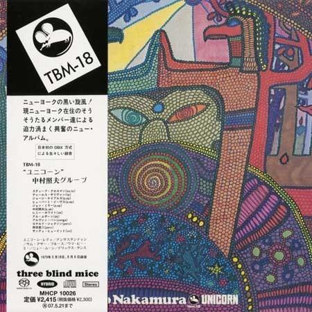 Teruo Nakamura Group