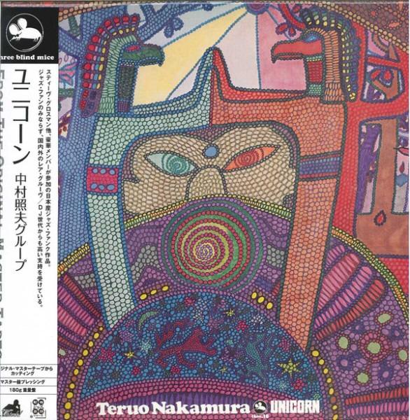 Teruo Nakamura Unicorn, Lp For Sale On Superflyrecords Com
