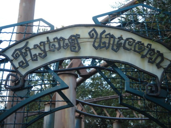 Flying Unicorn Roller Coaster Photos, Universal Studios Islands Of