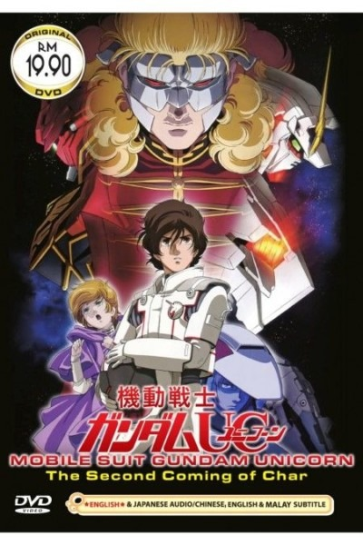 Mobile Suit Gundam Unicorn Ova 2
