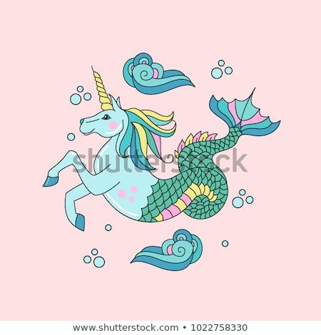 Mythological Creature Sea Unicorn Horse Horn Stock Vector (royalty