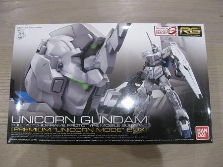 Rg Unicorn(s) – First Look!   Gaijin Gunpla