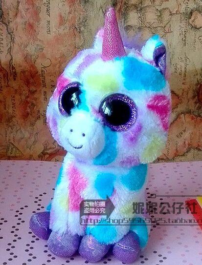 Ty Big Eyes Plush Doll Toys 15cm Ty Big Eyed Stuffed Animals