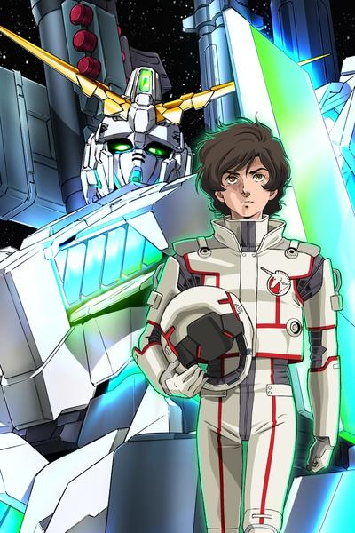 Watch Mobile Suit Gundam Uc (unicorn) Streaming Online