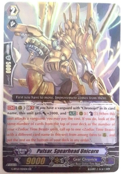 Cardfight!! Vanguard Pulsar, Spearhead Unicorn G