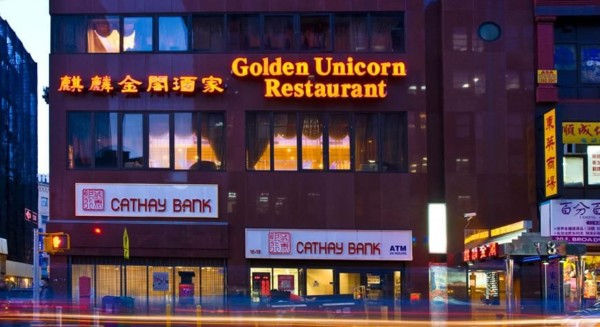 Golden Unicorn Restaurant, Chinatown