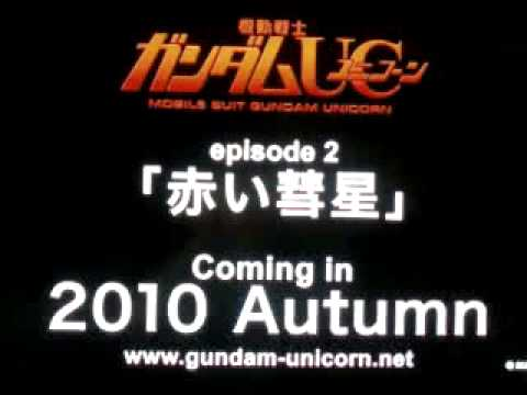 Gundam Unicorn Episode 2  The Red Comment  Pv1