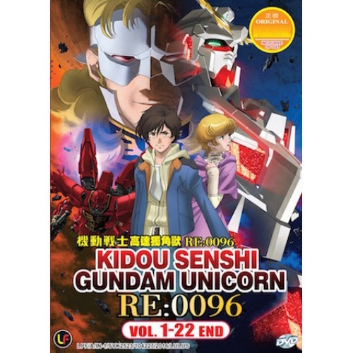 Kidou Senshi Gundam Unicorn Re 0096 (vol  1