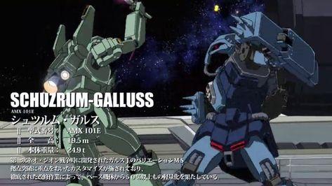 Mobile Suit Gundam Uc (unicorn) All Mobile Suits Mobile Armor