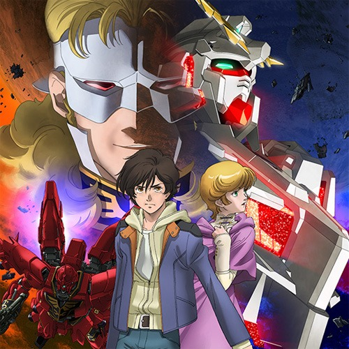 Mobile Suit Gundam Unicorn Re 0096 (tv)