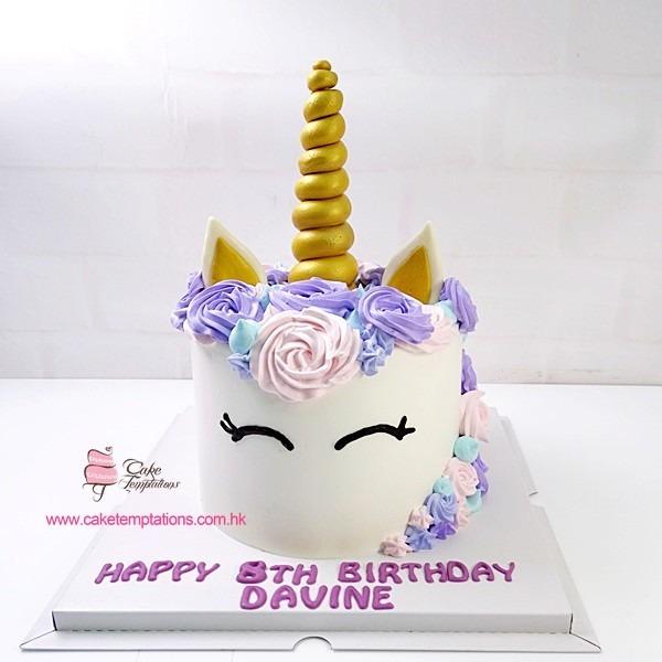 3d Unicorn Cream Cake