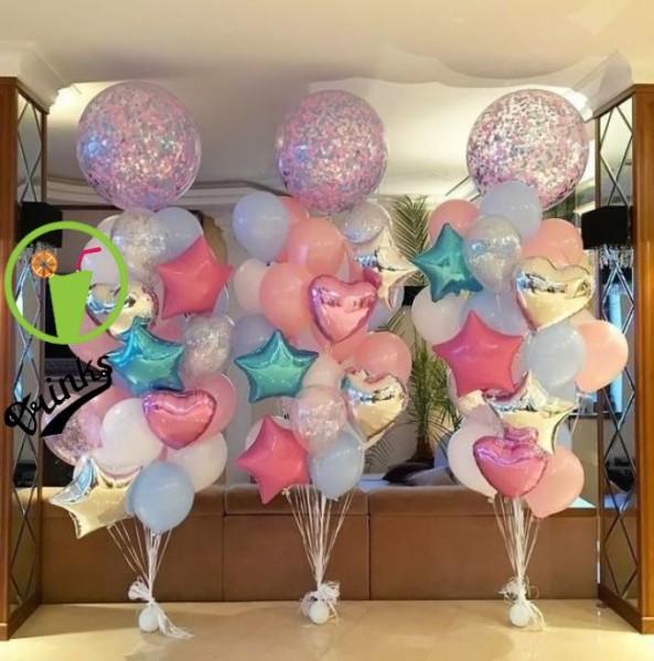 Cute Balloon Set
