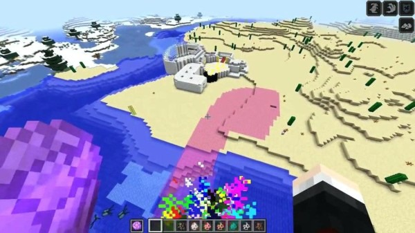 Dantdm Super Minecraft Maker The Unicorn Custom Command