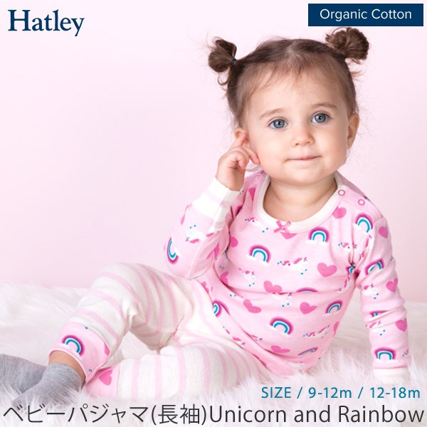 Harmonature Rakuten Ichiba Shop  Hatley Organic Cotton Baby