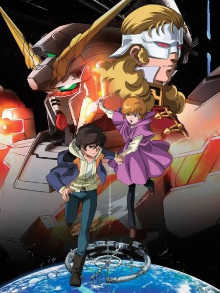 Mobile Suit Gundam Uc (oav)