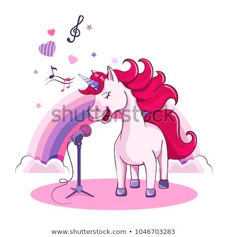 Vector Illustration Cartoon Character Singing Unicorn Stock Vector