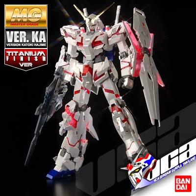 Bandai® Mg Unicorn Gundam Ver Ka (titanium Finish)