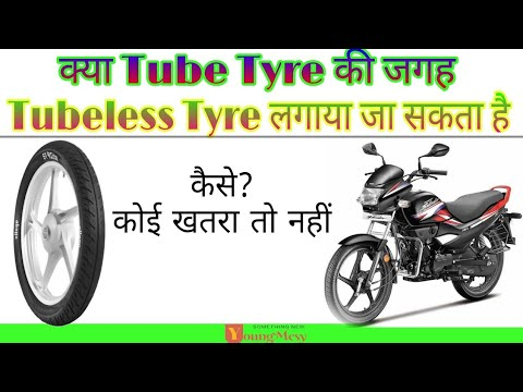 Can We Use Tubeless Tyre In Tube Type Wheel