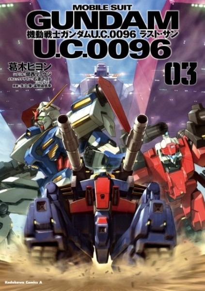 Kidou Senshi Gundam U C  0096