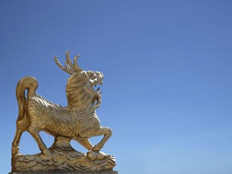 Magical Chinese Unicorn Qilin