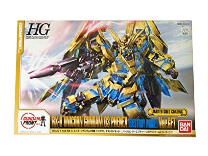 Amazon Com  Limited Gold Coating Hguc Rx