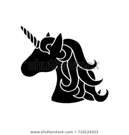 Black Silhouette Unicorn Vector Illustration Drawing Stock Vector