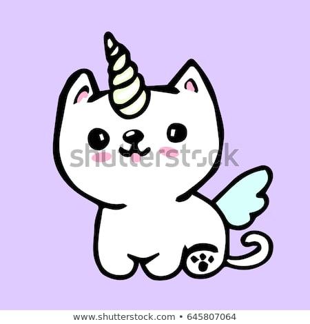 Cute Cartoon Unicorn Cat Dog Stock Vector (royalty Free) 645807064