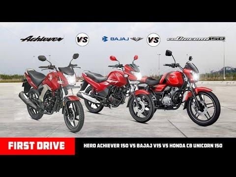 Hero Achiever 150 Vs Bajaj V15 Vs Honda Cb Unicorn 150