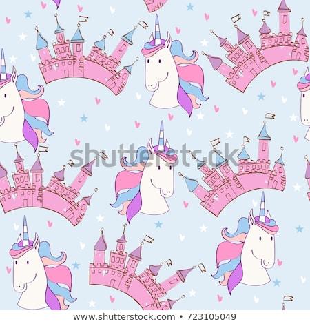 Magic Cute Unicorn Castle Vector Seamless Stock Vector (royalty