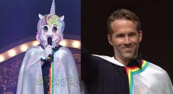 Ryan Reynolds Wore A Unicorn Costume And Sang  Tomorrow