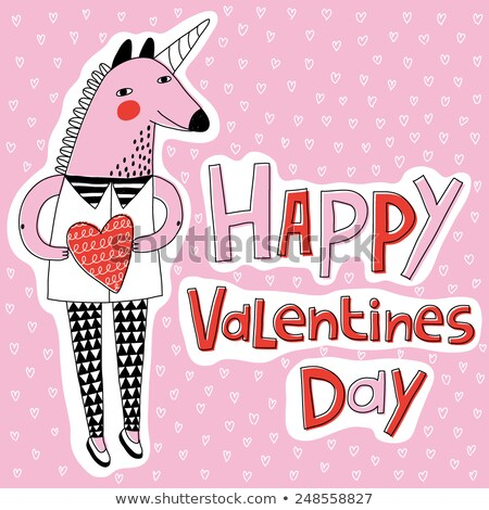Unicorn Happy Valentines Day Stock Vector (royalty Free) 248558827