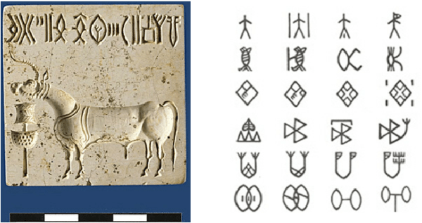 A Large Unicorn Seal From Harappa On The Left (copyright Harappa