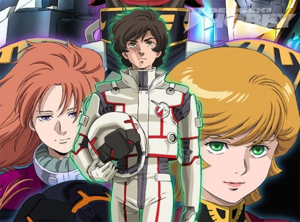 Banagher Links From Mobile Suit Gundam Unicorn Re 0096
