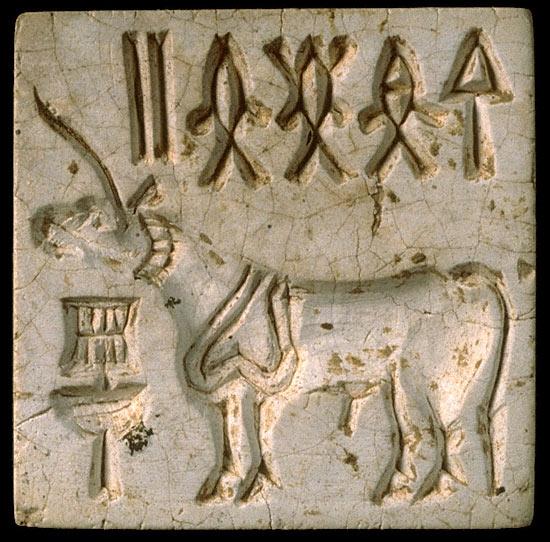 Intaglio Seal With Script And Unicorn