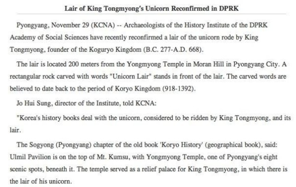 North Korea Reports  Lair Of King Tongmyong's Unicorn Reconfirmed