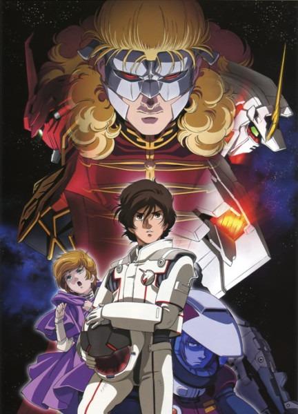 Gundam Unicorn Limited Edition 3d Posters
