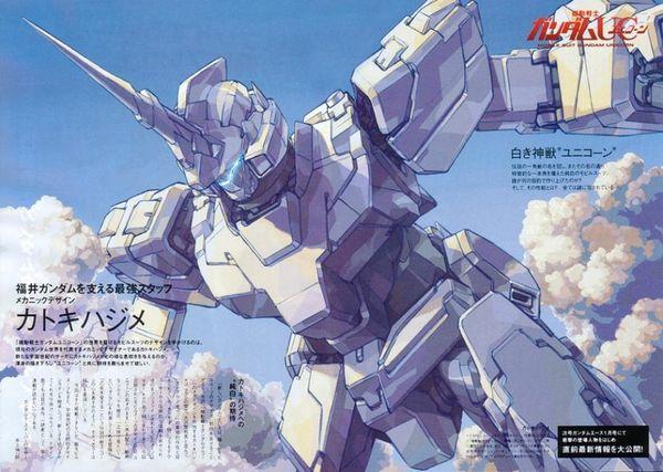 Gundam Unicorn Ova Announced