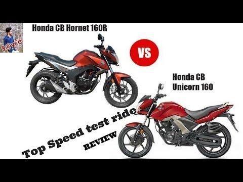 Honda Cb Hornet 160 R & Honda Cb Unicorn 160 Bikes Top Speed Test