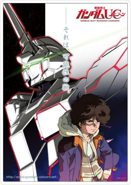 Mobile Suit Gundam Unicorn 05    [720p][mega]